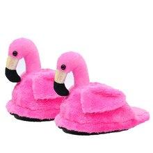 Hot Plush Slippers Crystal Doll Animal Flamingo Cotton  Winter Warm Anime Home Drag 28CM H402