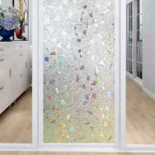 Width 90cm 3D laser window film electrostatic Non-Adhesive frosted Privacy Window Cover bathroom sliding door glass sticker