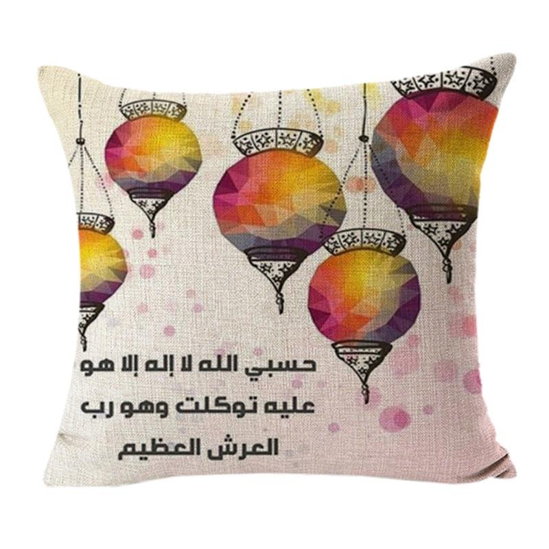 Image 2 - Ramadan Festival Linen Pillowcase Comfortable Sofa Cushion Set Home Decoration Cover Home Party Hotel Textile 45cm*45cm Hot 2019-in Cushion Cover from Home & Garden
