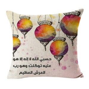 Image 2 - Ramadan Festival Linen Pillowcase Comfortable Sofa Cushion Set Home Decoration Cover Home Party Hotel Textile 45cm*45cm Hot 2019