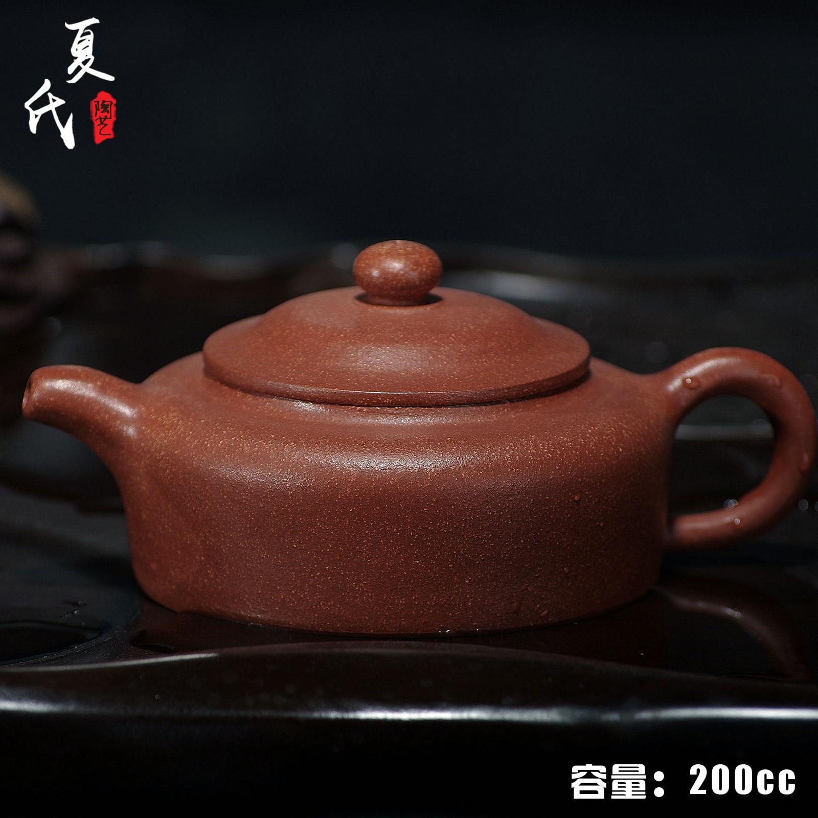 Yixing teapot genuine famous handmade teapot ore slope mud Kung Fu Tea pot 021