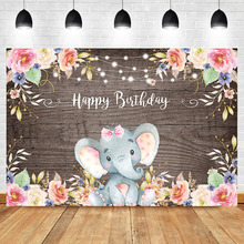 Elephant Happy Birthday Backdrop Pink Flower Cute Animal Background Photography Wood Birthday Party Dessert Table Decorate Props circus happy birthday backdrop clorful balloon flag photography background kids child birthday party dessert table decorate prop