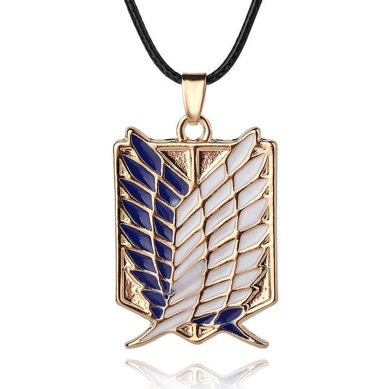 Ожерелье атака на титанов, подвески, Крылья Свободы, металлическая мужская кожаная цепочка, модное ювелирное изделие, кулон, два цвета