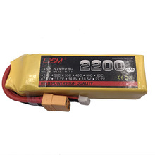 RC Lipo battery 4S 14.8V 2200mAh 40c max80c for Airplane Boat Car Tank akku batteria high quality#15A66 стоимость