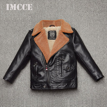 IMCCE Winter Kids Leather Jacket Children's PU Faux Leather