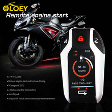 2 Way Alarm Motorcycle Scooter Two Way Anti-theft Security Alarm System PKE Function Vibration Burglar Alarm Remote Engine Start