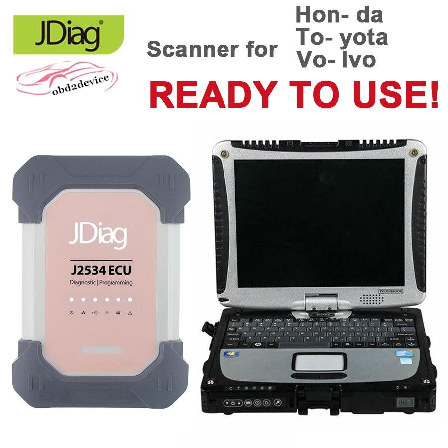 JDiag Elite II Pro J2534 для Hon da/To yota/Vo lvo брендовый VCI сканер и программист с программным обеспечением HDD и CF 19 для ноутбука