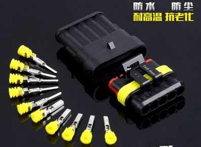 1 комплект 1/2/3/4/5/6 Pin-код для того, чтобы выбрать уплотнение Водонепроницаемый электрический соединитель автомобильных проводов разъем клеммы для автомобиля хорошего качества