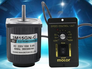 220V (AC motor + governor) optical axis high speed motor can rotate forward and reverse 15W miniature motor 1400rpm-2800rpm
