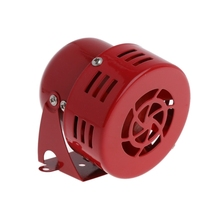 1PC 1950s 12V Car Truck Motorcycle Driven RED Air Raid Siren Horn Alarm 50s