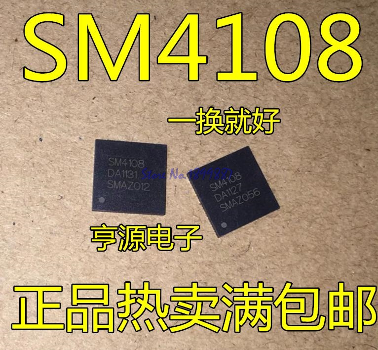 1pcs/lot SM4108 SM41O8 QFN-88 In Stock