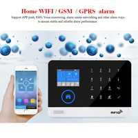 Englisch Deutsch Umschaltbar Wireless Home Sicherheit WIFI GSM GPRS Alarm system APP Fernbedienung RFID karte Arm Entwaffnen