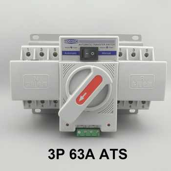 3P 63A 380V 50/60hz 3 wire MCB type Dual Power Automatic transfer switch ATS - DISCOUNT ITEM  5% OFF All Category