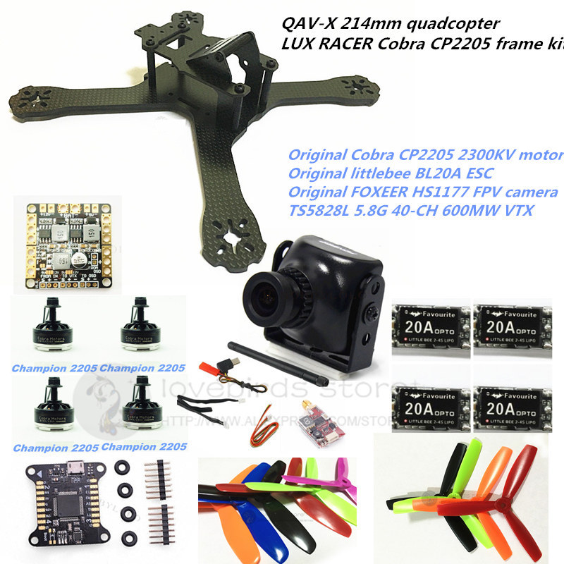 DIY FPV mini drone QAV-X 214mm quadcopter 3/4mm frame kit LUX RACER FC + Cobra CP2205 + HS1177 camera + TS5828L