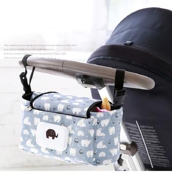 Baby Stroller bag Universal Cup bag Baby Stroller Organizer Baby Carriage Pram Baby Cup Holder Stroller Accessories Bag