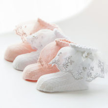 Princess Socks Girl Cozy Vintage Lace Ruffle Frilly Ankle Socks with Bows Floral Princess Socks Pink White Kids Short meias(China)