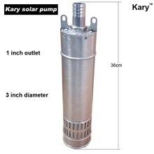 Kary 24 вольт DC солнечной водяной насос погружной, нержавеющая сталь солнечный насос для пруда