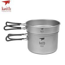Keith Titanium 400ml Pan & 800ml Pot Bowl Set With Folding Handles