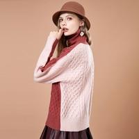 ARTKA 2018 Women Winter Fashion Women's Long Sleeve O neck Sweater Women Autumn Winter Contrast Color Knitted Pullovers YB11484D
