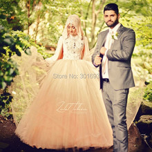 Oumeiya OW511 Pink Tulle Heavy Beaded High Neck Long Sleeve Hijab Muslim Wedding Gown 2016