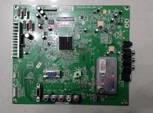 s19iw motherboard data plate 715 g3365-M01 26-000-004 k with TPT260B1-L11