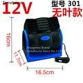 301 mode car electric fan 12V  Bladeless fan Air Multiplier No Leaf Fan for car truck fan car deodorize 1.2M charger cord