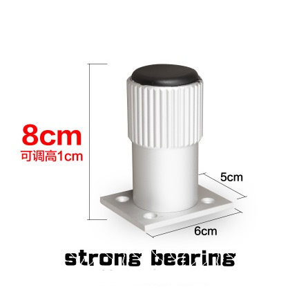 4Pieces/Lot H:8cm(Adjustable High:1cm) Adjustable Furniture Foot Support Legs Aluminum Alloy Increased Feet
