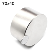 1 pcs n52 네오디뮴 자석 70x40mm 갈륨 금속 뜨거운 최고 강한 둥근 자석 70*40 강력한 영원한 자석