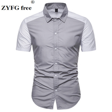 Fashion men's shirt contrast color splice short-sleeved shirts blouse simple casual style male clothing simple trapezoidal shape contrast color satchel