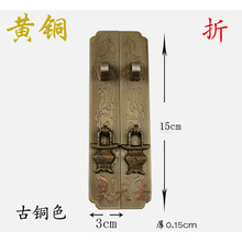 [Haotian vegetarian] antique copper handle cabinet wardrobe bookcase handle HTC-211 Lotus trumpet section(China)