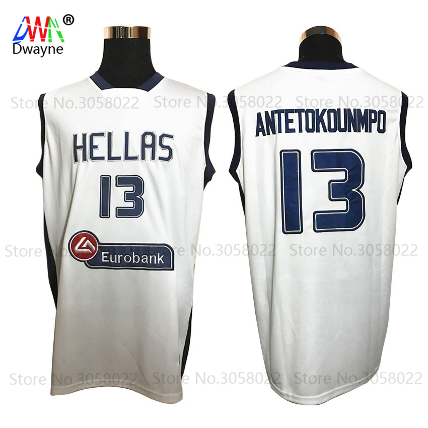 pretty nice d3f84 e72cd Details about Dwayne Hellas Giannis Antetokounmpo Jersey Mens Throwback  Basketball