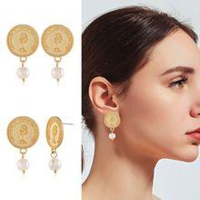 цены Vintage Personality Women Earrings Coin Letters Style Ear Jewelry Imitation Pearl Earrings Charm Lady Earring Gifts