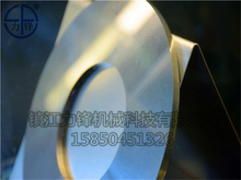 Circular Slitter Knives manufacturer with proper cutting edge