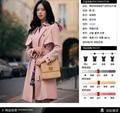 2016 горячая зима мода леди тонкий и элегантный черный розовый с длинными рукавами свободные длинные лацканы пальто S-XXL ярдов D-0636