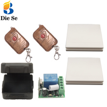 86 Wall Panel Remote Control Switch 433MHz 12V 10A 1Gang Relay Receiver 1 button For Bedroom