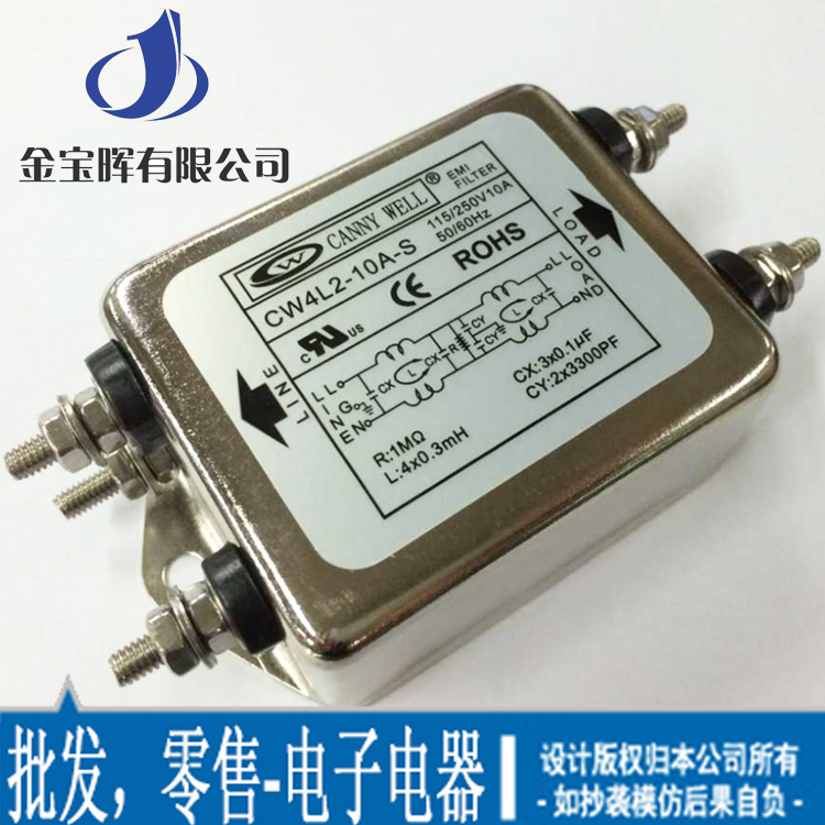 Power EMI Filter, CW4L2, 10A, 20A, S, Two Stage Purification, Single Phase 220V cw4b 30a s emi power filter 380v 30a
