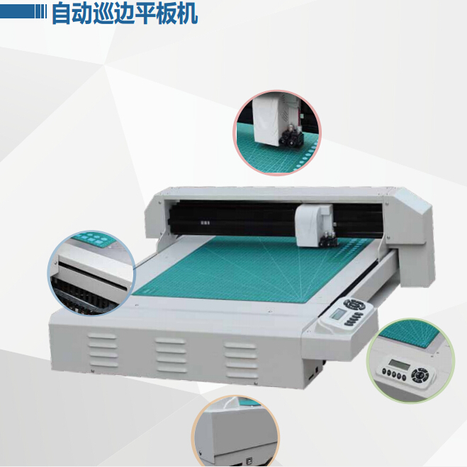write and cut Flat Bed Cutter Servo Control system USB and SD card