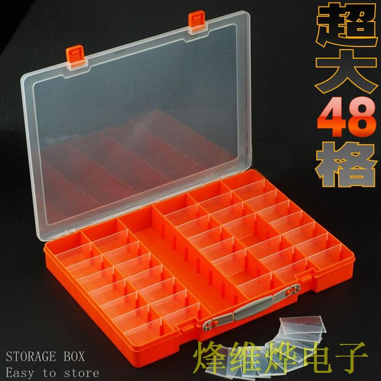 E215 activities 48 grid portable kit Lego storage box electronic components box parts box sample box