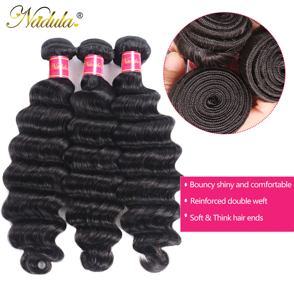 Nadula Hair Loose Deep Wave Bundles 12-26inch   Bundles 100%  1/3/4 Bundles  Hair Natural Color 4