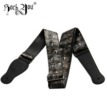 Free shipping BATES guitar strap, widening, folk guitar straps, electric guitar, electric bass strap Skull