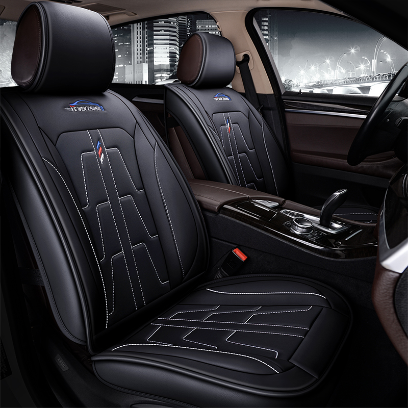Luxury Leather Car Seat Covers Car Styling Car Seat