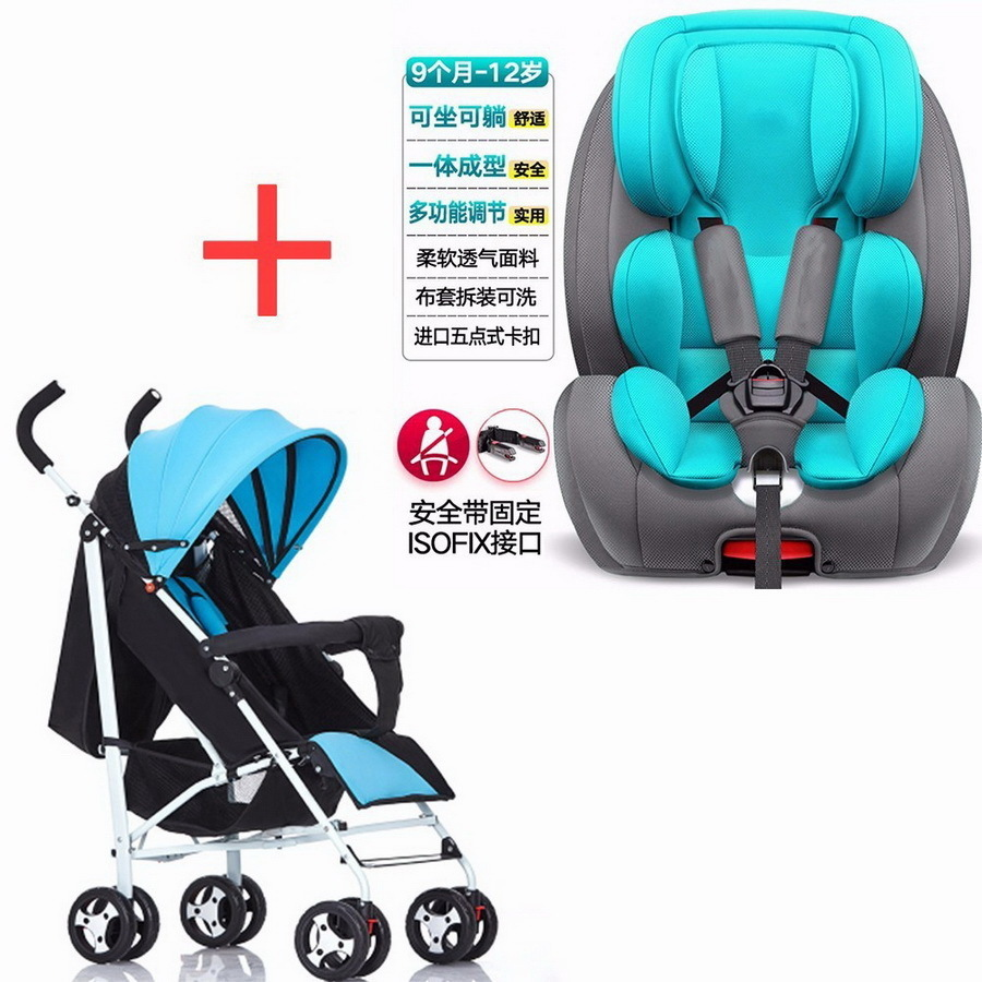 Free delivery child safety chair with integrated full circle stroller 9 people-12 years old year cart combination SY-YZ214-2 sweet years sy 6285l 12