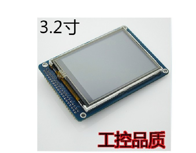 3.2 inch TFT LCD module with touch screen 65k colors Touch screen with SD holder, 3v voltage regulator original a1419 lcd screen for imac 27 lcd lm270wq1 sd f1 sd f2 2012 661 7169 2012 2013 replacement
