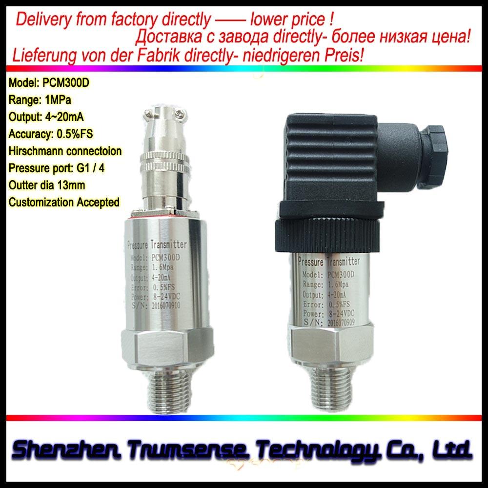 Hirschmann Pressure Transducer Constant Pressure Water Supply Pressure Transmitter 4~20mA Output G1/4 Pressure Port 1Mpa Range non cavity pressure transmitter transducer pst na