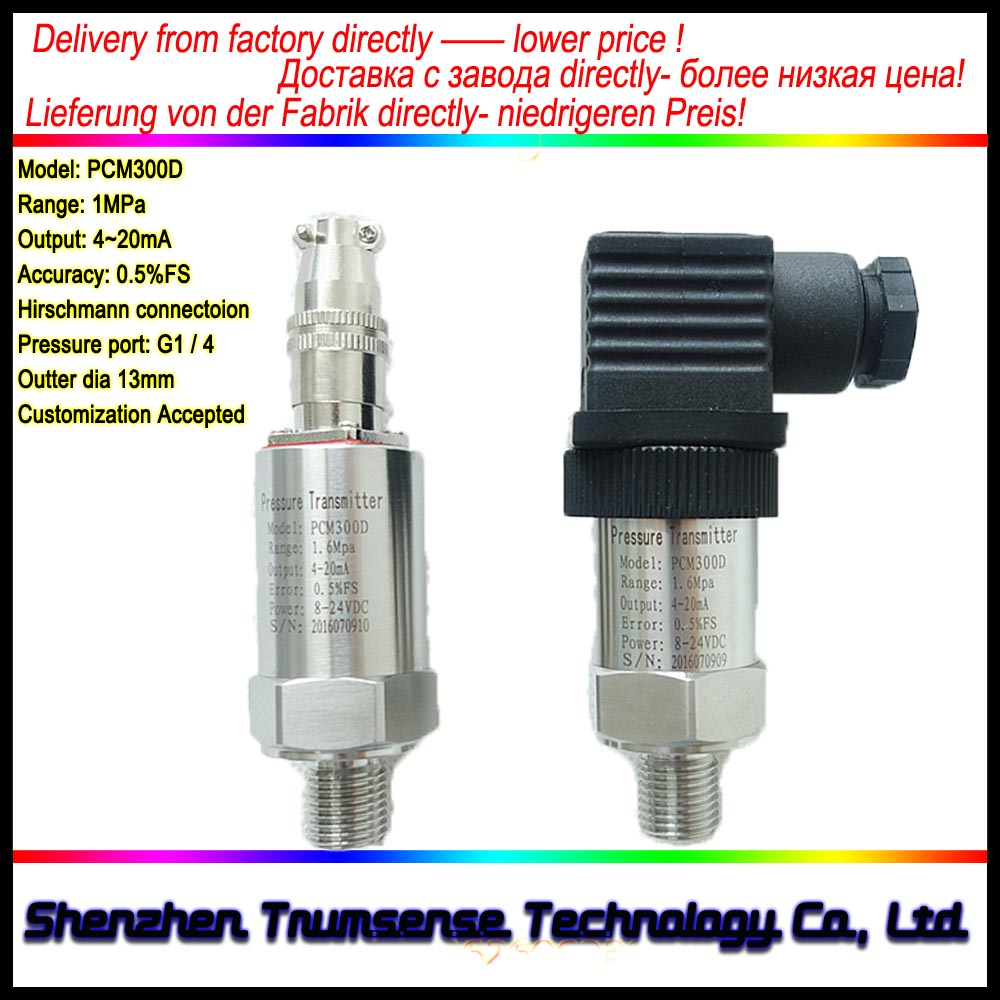 Hirschmann Pressure Transducer Constant Pressure Water Supply Pressure Transmitter 4 to 20mA Output G1/4 Port 1Mpa Range free shipping pressure transducer 1 0 16bar 10bar 25bar 10 30vdc power supply g1 4 0 5v output 0 5% pressure transmitter
