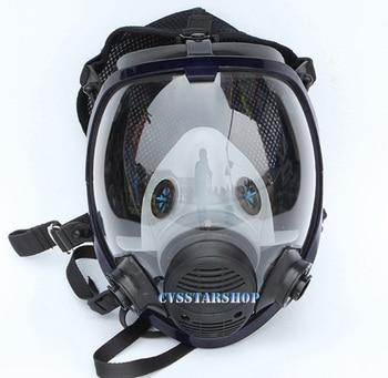 Chemische Malerei Spritzen Gas Maske Gleiche Für 3 M 6800 Gas Maske Industrie Volle Gesicht Gesichts Atemschutz Kostenloser Versand