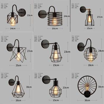 Applique Vintage Loft Bar nordique classique noir ampoule fil lampe Cage bricolage applique murale garde industrielle abat-jour lampara
