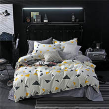 Aloe Cotton Bedding Set 1 Pcs duvet cover/ quilt cover/comforter cover size 160*210/180*200/200*230/220*240 free shipping30(China)