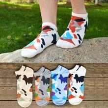 2018 Camouflage Socks Cotton Socks for Men Boys