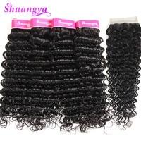 Shuangya Brazilian Deep Wave Hair Human Hair Bundles With Closure 3 Bundles With Closure 4Pcs Free
